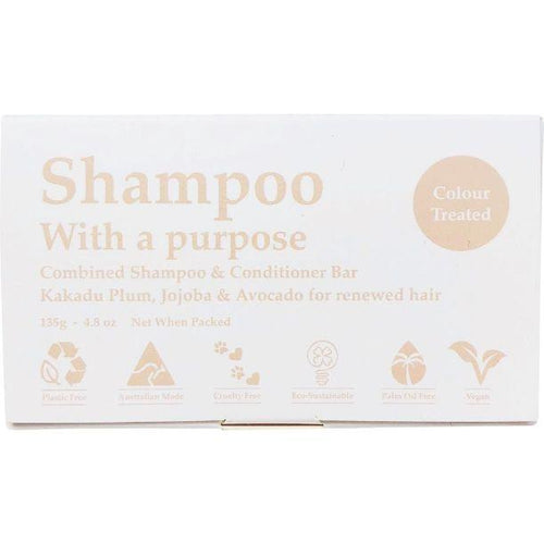 Shampoo With A Purpose Combined Shampoo & Conditioner Bar 125g, Colour Treated - The Clean Collective