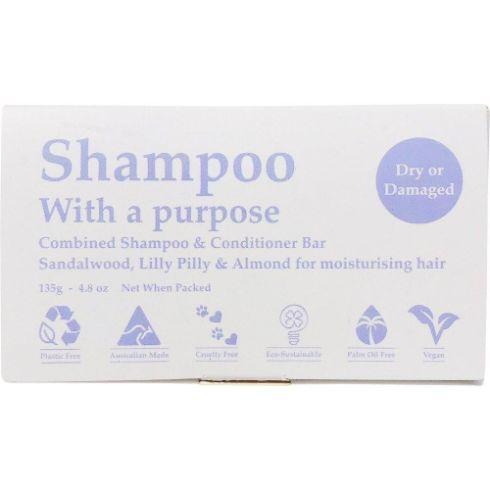 Shampoo With A Purpose Combined Shampoo & Conditioner Bar 125g, Dry or Damaged - The Clean Collective