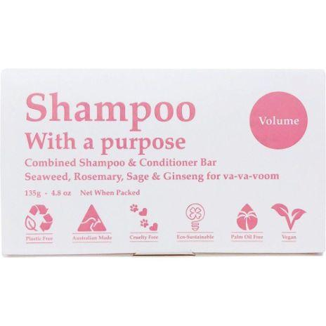 Shampoo With A Purpose Combined Shampoo & Conditioner Bar 125g, Volume - The Clean Collective