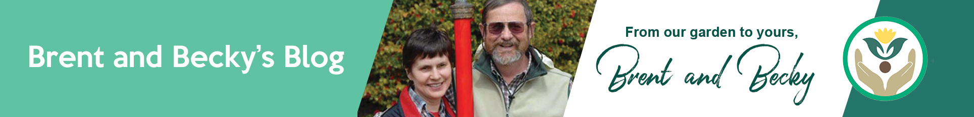 Brent and Becky's Bulb Blog Header Design Articles gardening