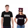 Image of Broke & Spoiled Couple T-Shirts