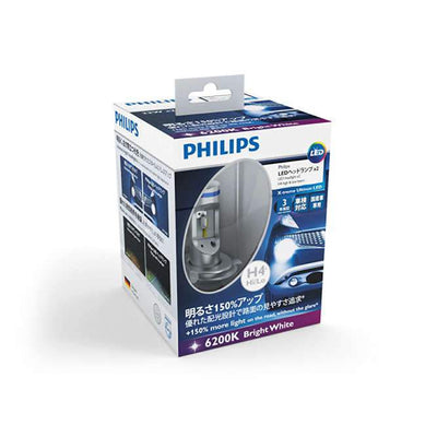 2x Philips 12953BWX2 H4 Hi/Lo 6200k LED Headlight 150% white light 12V 23W (100Watt Equivalent)