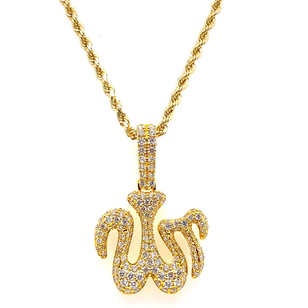 Allah Outline Pendant 14K Yellow Gold