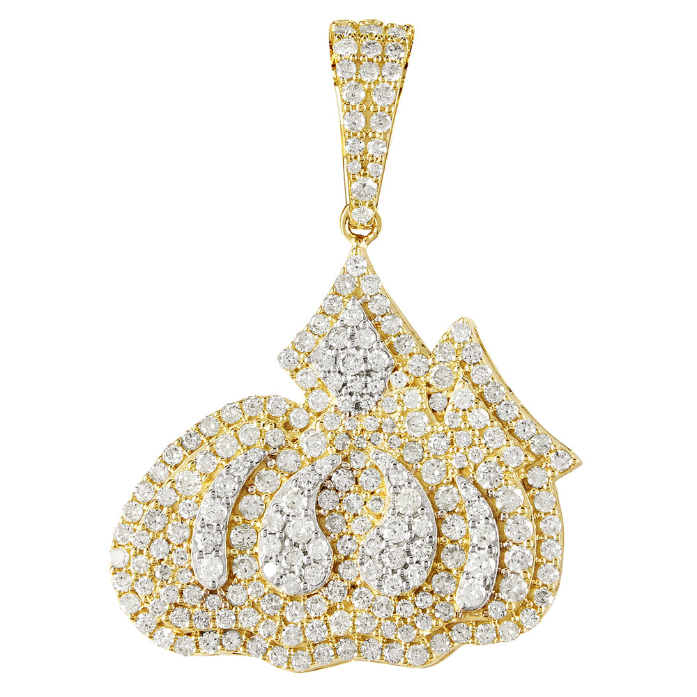 10K Gold Double Layered Diamond Allah Pendant