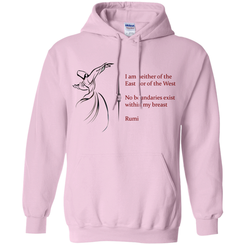 Rumi Quote | Pullover Hoodie 8 oz.
