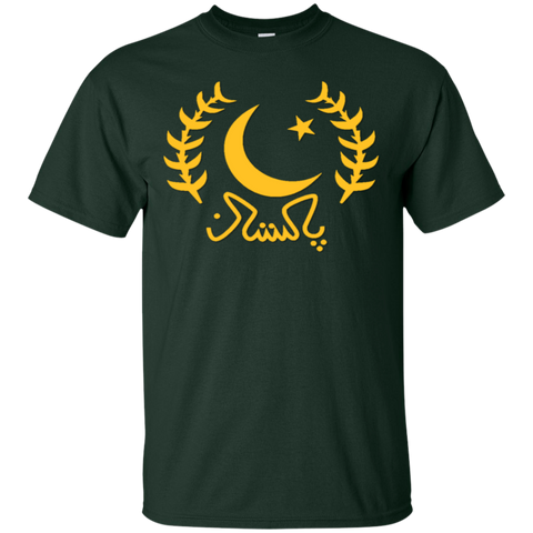 Pakistan | Ultra Cotton T-Shirt