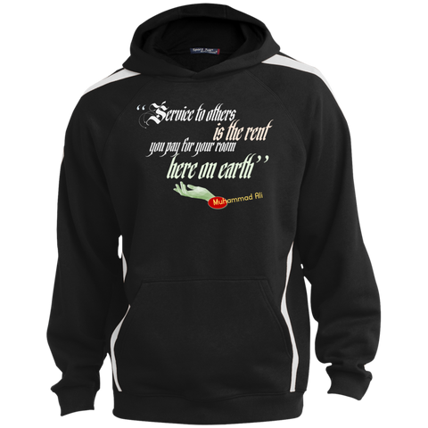 Muhammad Ali - Service To Others | Youth Sleeve Stripe Hooded Pullover