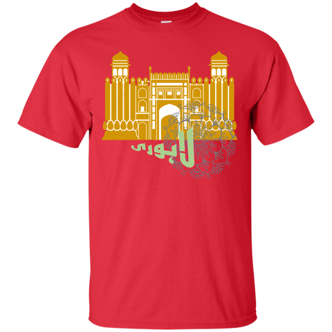 Lahori | Ultra Cotton T-Shirt