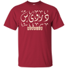 Image of DERVISH - Ultra Cotton T-Shirt