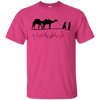 Image of TURYA TURYA JA - BABA FARID - Ultra Cotton T-Shirt