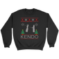 kendo Christmas ugly shirt