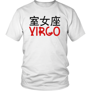 Chinese Zodiac Virgo T-Shirt
