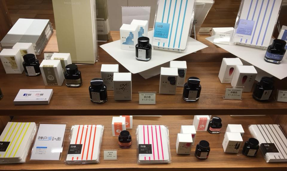 TWSBI pop up fair in Shinjuku Isetan