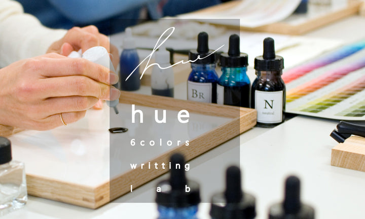hue 6colors writting lab
