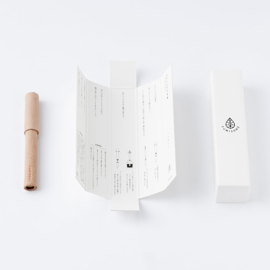 Bunzen / Soft fountain pen soft (shika leather thin tea)