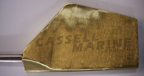 "Rudder R1 - 1"" Shaft-Cassell Marine"
