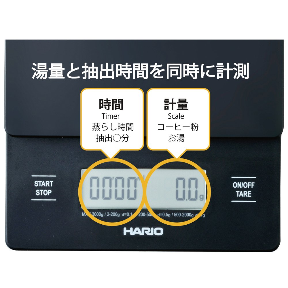 Hario Coffee Drip Scale/Timer