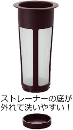 Load image into Gallery viewer, Hario Mizudashi Cold Brewer