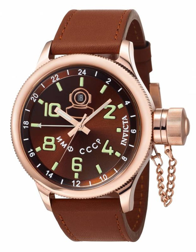 Russian Diver Men's Leather Brown Dial