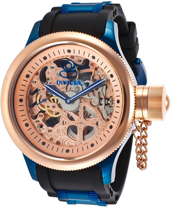 Russian Diver Men's Polyurethane/Stainless Steel Rose Gold Dial