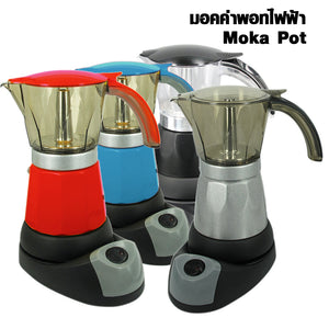 Electric Espresso Moka Pot - 6 Cups - Special Adaptor included for 3 cups - (PRE-ORDER)