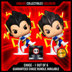 Funko Pop! Chalice Collectibles Exclusive: Dragon Ball Z - VEGETA (Galick Gun) #712