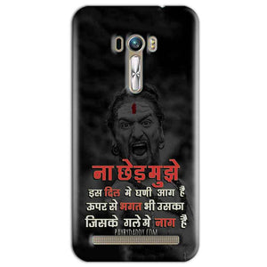 ASUS Zenfone Selfie Mobile Covers Cases Mere Dil Ma Ghani Agg Hai Mobile Covers Cases Mahadev Shiva - Lowest Price - Paybydaddy.com