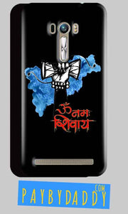ASUS Zenfone Selfie om namha shivaye with damru Mobile Back Cover Case