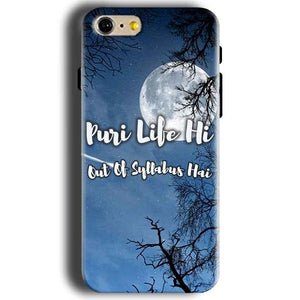 Apple iphone 5 5s Mobile Covers Cases Life Out of Syllabus - Lowest Price - Paybydaddy.com