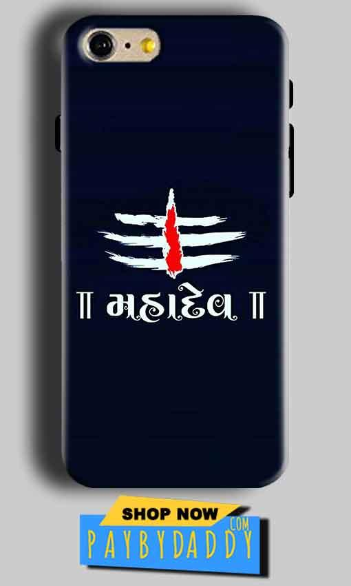 Apple iphone 5 5s Mobile Covers Cases Mahadev - Lowest Price - Paybydaddy.com