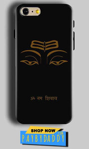 Apple iphone 5 5s Mobile Covers Cases Om Namaha Gold Black - Lowest Price - Paybydaddy.com