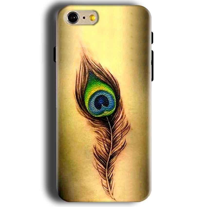Apple iphone 5 5s Mobile Covers Cases Peacock coloured art - Lowest Price - Paybydaddy.com