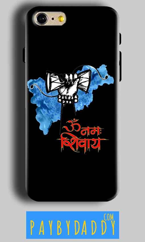 Apple iphone 5 5s om namha shivaye with damru Mobile Back Cover Case