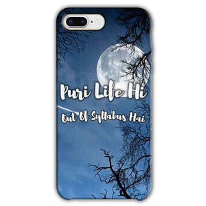 Apple iphone 7 Plus Mobile Covers Cases Life Out of Syllabus - Lowest Price - Paybydaddy.com