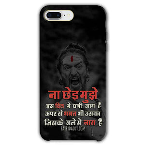 Apple iphone 7 Plus Mobile Covers Cases Mere Dil Ma Ghani Agg Hai Mobile Covers Cases Mahadev Shiva - Lowest Price - Paybydaddy.com