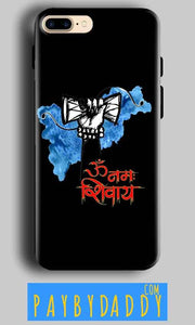 Apple iphone 7 om namha shivaye with damru Mobile Back Cover Case
