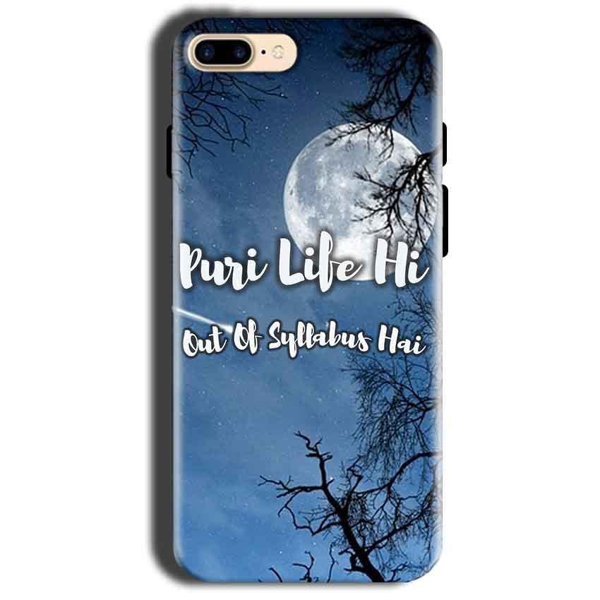 Apple iphone 8 Mobile Covers Cases Life Out of Syllabus - Lowest Price - Paybydaddy.com