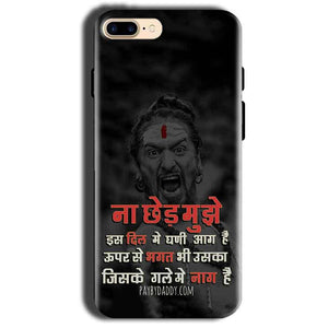 Apple iphone 8 Mobile Covers Cases Mere Dil Ma Ghani Agg Hai Mobile Covers Cases Mahadev Shiva - Lowest Price - Paybydaddy.com