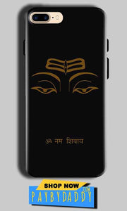 Apple iphone 8 Mobile Covers Cases Om Namaha Gold Black - Lowest Price - Paybydaddy.com