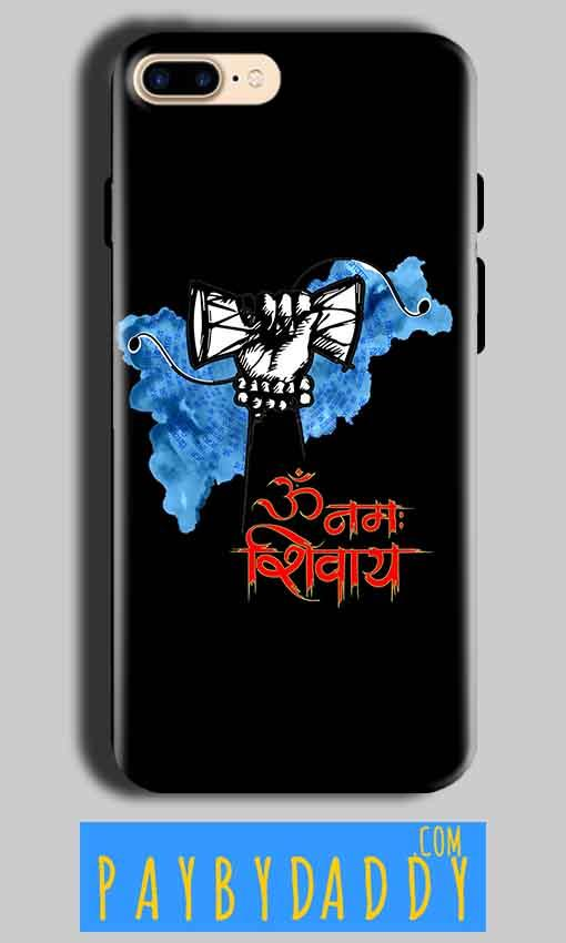 Apple iphone 8 Mobile Covers Cases om namha shivaye with damru - Lowest Price - Paybydaddy.com