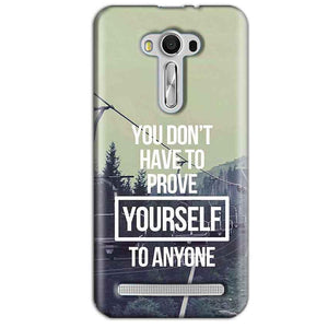 Asus Zenfone 2 Laser ZE550KL Mobile Covers Cases Donot Prove yourself - Lowest Price - Paybydaddy.com