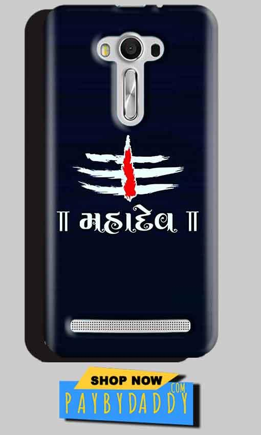Asus Zenfone 2 Laser ZE550KL Mobile Covers Cases Mahadev - Lowest Price - Paybydaddy.com