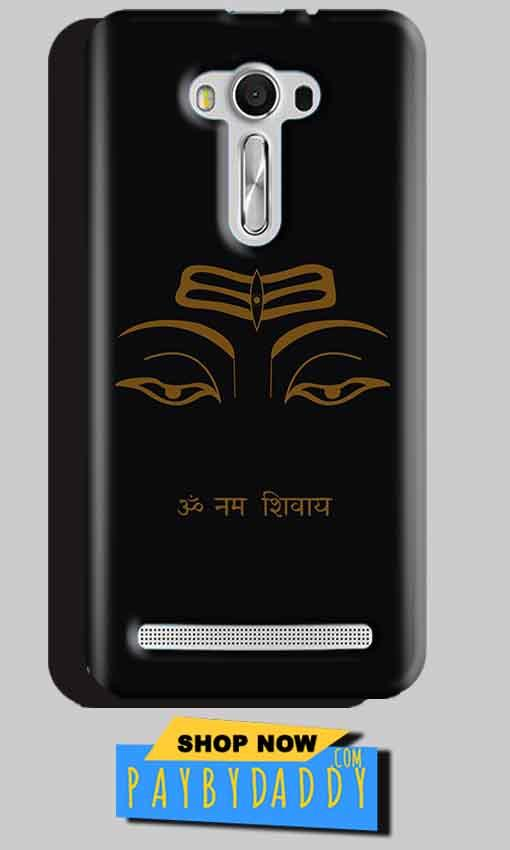 Asus Zenfone 2 Laser ZE550KL Mobile Covers Cases Om Namaha Gold Black - Lowest Price - Paybydaddy.com