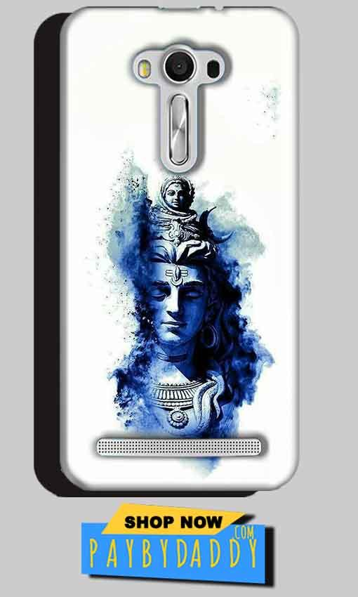 Asus Zenfone 2 Laser ZE550KL Mobile Covers Cases Shiva Blue White - Lowest Price - Paybydaddy.com