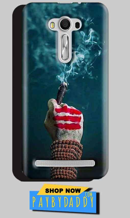 Asus Zenfone 2 Laser ZE550KL Mobile Covers Cases Shiva Hand With Clilam - Lowest Price - Paybydaddy.com