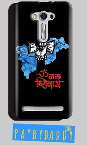 Asus Zenfone 2 Laser ZE550KL Mobile Covers Cases om namha shivaye with damru - Lowest Price - Paybydaddy.com