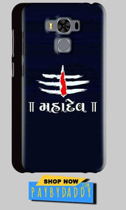 Asus Zenfone 3 MAX ZC553KL Mobile Covers Cases Mahadev - Lowest Price - Paybydaddy.com