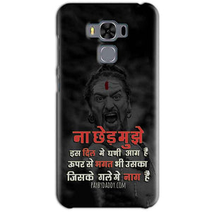 Asus Zenfone 3 MAX ZC553KL Mobile Covers Cases Mere Dil Ma Ghani Agg Hai Mobile Covers Cases Mahadev Shiva - Lowest Price - Paybydaddy.com