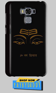 Asus Zenfone 3 MAX ZC553KL Mobile Covers Cases Om Namaha Gold Black - Lowest Price - Paybydaddy.com