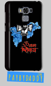 Asus Zenfone 3 MAX ZC553KL Mobile Covers Cases om namha shivaye with damru - Lowest Price - Paybydaddy.com